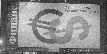 Relacion peso-euro